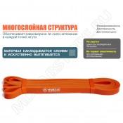Резиновая петля HVAT оранжевая 2-15 кг