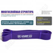 Резиновая петля HVAT фиолетовая 12-36 кг
