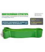 Резинова петля HVAT зеленая 17-54 кг