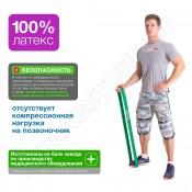 Резиновая петля HVAT зеленая 17-54 кг